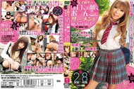 t2136ah10klc t Saki Tsuji – 23 JK School Girls Play Nakadashi [WED 042]