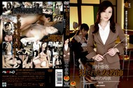 npzuzj0ra4gk t Aya Tanaka – Teacher Forbidden Sex [HBAD 089]