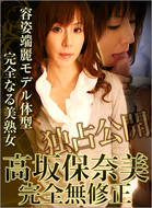 8utbb7pguvvp t Jukujo club – ch0152 01 – Takasaka Honami
