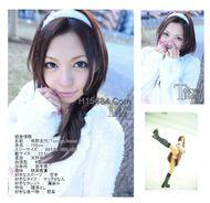 Tokyo Hot n0617 Agony Idol – Tomoyo Itano