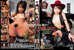KOKESHI #6 The Pussy Rider – Jyuri Wakatuski