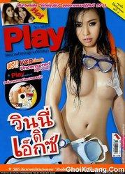 Play Magazine #21 – Winnie