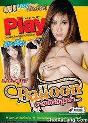 Play Magazine #20 – Balloon
