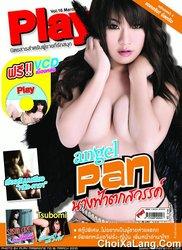 Play Magazine #16 – Angel Pan